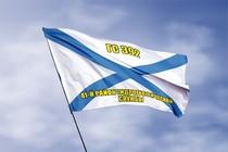Удостоверение к награде Андреевский флаг ГС 392