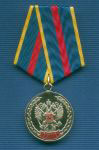 Медаль «15 лет ОМОН ГУВД по Ростовской обл. г. Таганрог»