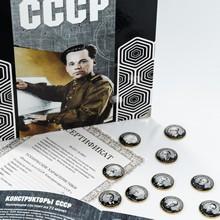 Коллекция монет «Конструкторы СССР» (72 шт.)