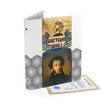 Коллекция монет «Краткая история России» (36 шт.)