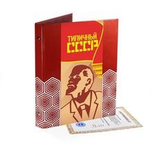 Коллекция монет «Типичный СССР» (72 шт.)