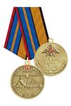 Медаль «75 лет аэродромно-строительным подразделениям ВКС» с бланком удостоверения