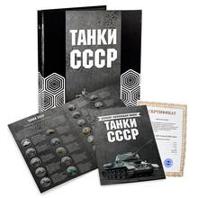 Коллекция монет «Танки СССР» (72 шт.)