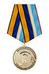 Медаль «70 лет РТВ ВКС» с бланком удостоверения