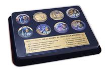 Коллекция с буклетом «60 лет полету Юрия Гагарина в космос» в планшете