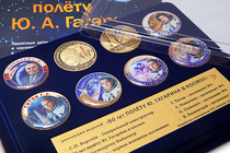 Коллекция с буклетом «60 лет первому полету человека в космос» в планшете