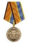 Медаль МО РФ «100 лет ВВС» с бланком удостоверения