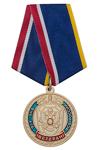 Медаль «Ветеран ВЧК – КГБ – ФСБ» с бланком удостоверения