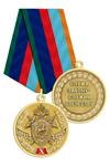 Медаль «10 лет следственному комитету РФ» с бланком удостоверения