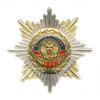 Знак «90 лет милиции России», №6