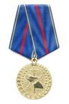 Медаль МВД России «За заслуги в управленческой деятельности» I степени