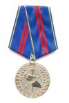 Медаль МВД России «За заслуги в управленческой деятельности» II степени