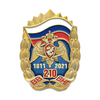 Знак «210 лет ВВ - ВНГ»
