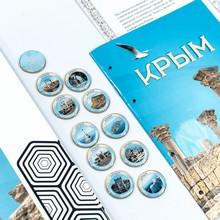 Коллекция монет «Крым» (72 шт.)