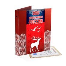 Коллекция монет «Красная Книга России» (72 шт.)