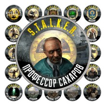 Коллекция монет «S.T.A.L.K.E.R» (72 шт.)