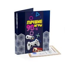 Коллекция монет «Лучшие игры 90-х» (48 шт.)