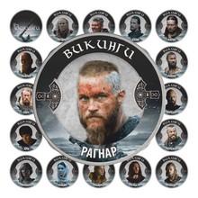 Коллекция монет «Викинги» (72 шт.)