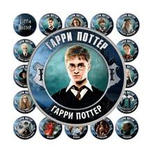 Коллекция монет «Гарри Поттер» (72 шт.)