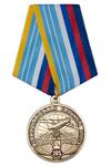 Медаль «105 лет штурманской службы ВВС (ВКС)» с бланком удостоверения