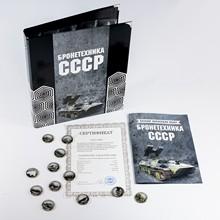 Коллекция монет «Бронетехника СССР» (72 шт.)