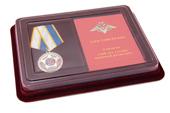 Наградной комплект к медали «100 лет службе внешней разведки»