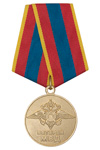 Медаль  «Ветеран МВД России» с бланком удостоверения