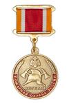 Медаль «Ветеран пожарной охраны» на колодке