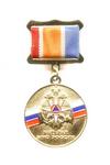 Медаль «Ветеран МЧС России» на колодке