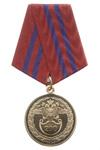 Медаль «200 лет внутренним войскам МВД России» с бланком удостоверения