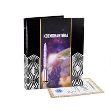 Коллекция монет «Космонавтика» (48 шт.)