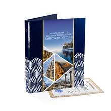 Коллекция монет «Объекты всемирного наследия ЮНЕСКО в России» (72 шт.)