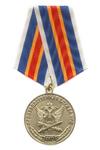 Медаль «110 лет Производственной службе УИС России»