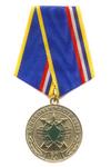 Медаль «60 лет в/ч 40278 РТВ ВВС п. Мирный» с бланком удостоверения