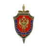 Знак «95 лет ВЧК – КГБ – ФСБ», №2