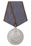 Медаль «За боевые заслуги» РФ с бланком удостоверения