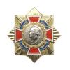 Знак «Генералиссимус Александр Суворов»