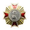 Знак «Павел I. Император Всероссийский»