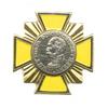 Знак «Александр II. Царь-освободитель»