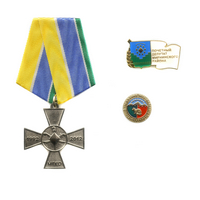 Комплект «Знаки Республики Саха (я)»