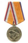 Медаль «Ветерану Пермского ВИРВ. 80 лет»