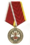 Медаль «215 лет Фельдсвязи России», №2