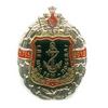 Знак «305 лет морской пехоте России»