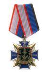 Знак «305 лет морской пехоте России» на колодке