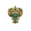 Знак «Герб Прокуратуры РФ»