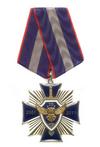 Знак «10 лет Управлению «К» МВД России»