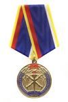 Медаль «50 лет следственным подразделениям МВД РФ» с бланком удостоверения