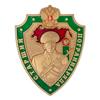 Знак «Старший пограннаряда»