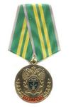 Медаль «15 лет Региональному ТУ РЭБОТИ ФТС России»