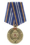 Медаль «65 лет Спецподразделениям ГПС МЧС России»